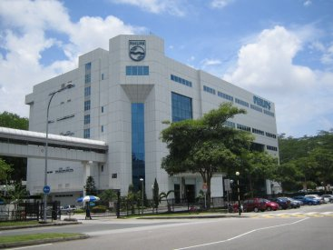 Philips Singapore Headquarters