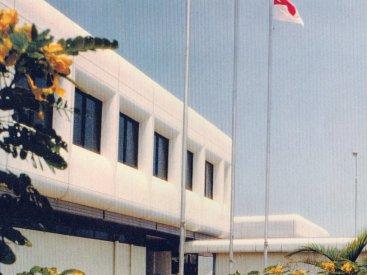Glaxochem Factory
